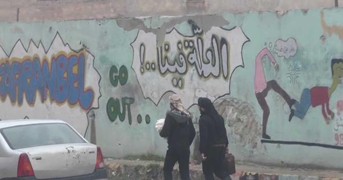Syrien weltspiegel ard das erste for Spiegel tv syrer