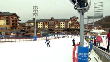 Skigebiet in China