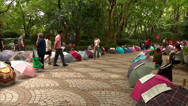 Shanghai-frauen, die männer suchen