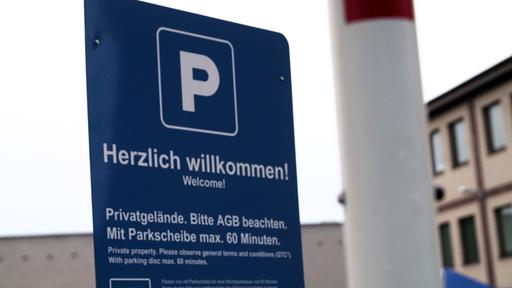 Strafzettel Am Supermarkt Vorsicht Verbraucherfalle Ard Das